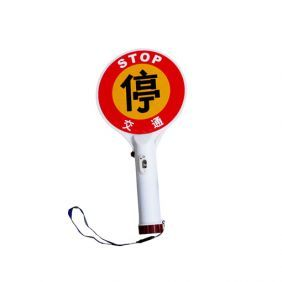 rechargeable Stop sign light LT002